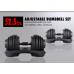 ชุดดัมเบลปรับน้ำหนักได้ 52.5 ปอนด์ (ฟรี DUMBBELL RACK ขาตั้งดัมเบล)
